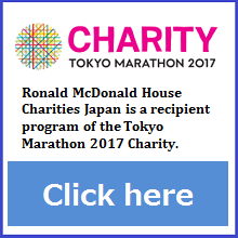 Tokyo Marathon 2017 Charity