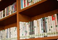 多目的室(図書館)