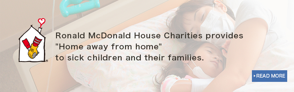 "Ronald McDonald House Charities provides ""Home away from home"" to sick children and their families."