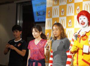 北澤さん開会式