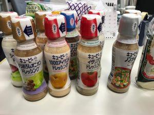 Tochigi_オカダ物品