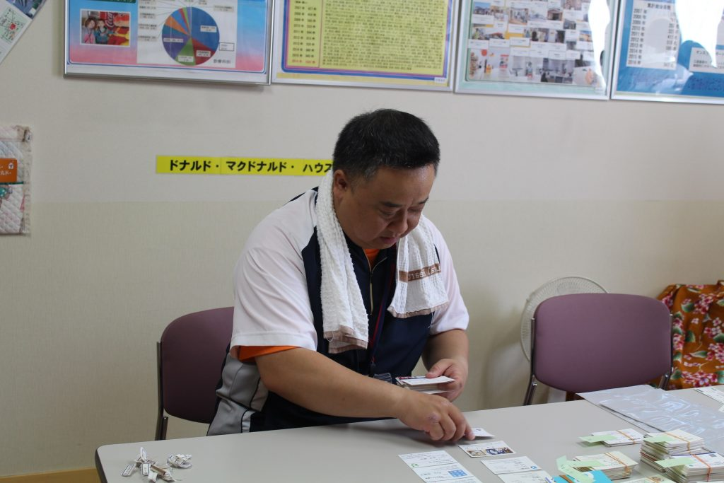 GSK岡田さん①