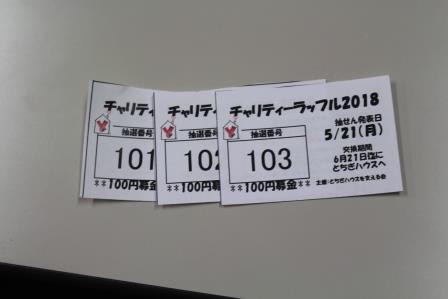 チケット作り (2)