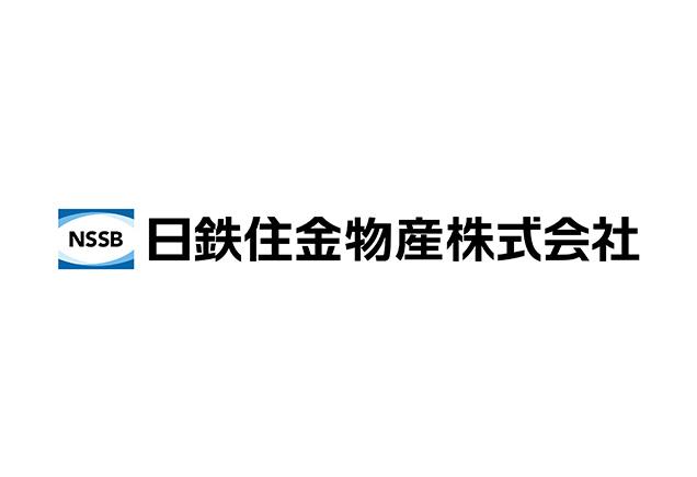 日鉄住金物産株式会社