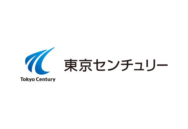 東京センチュリー株式会社