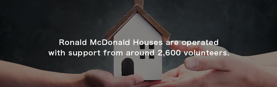 Ronald McDonald House are operated with support from around 2,000 volunteers.