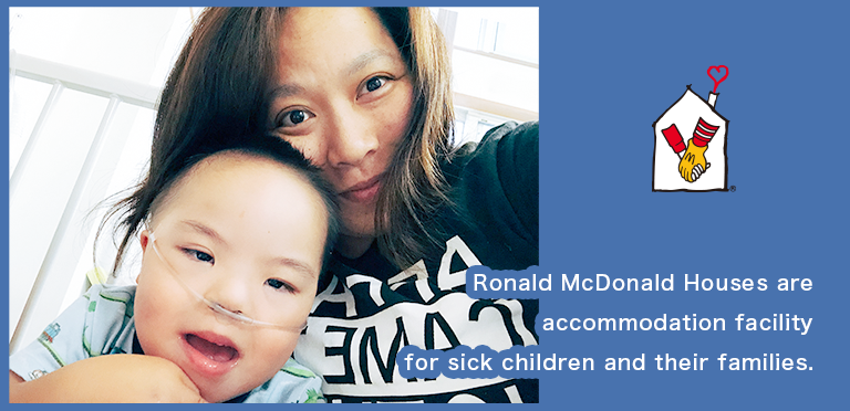 Ronald McDonald House are accommodation facility for sick children and their families.
