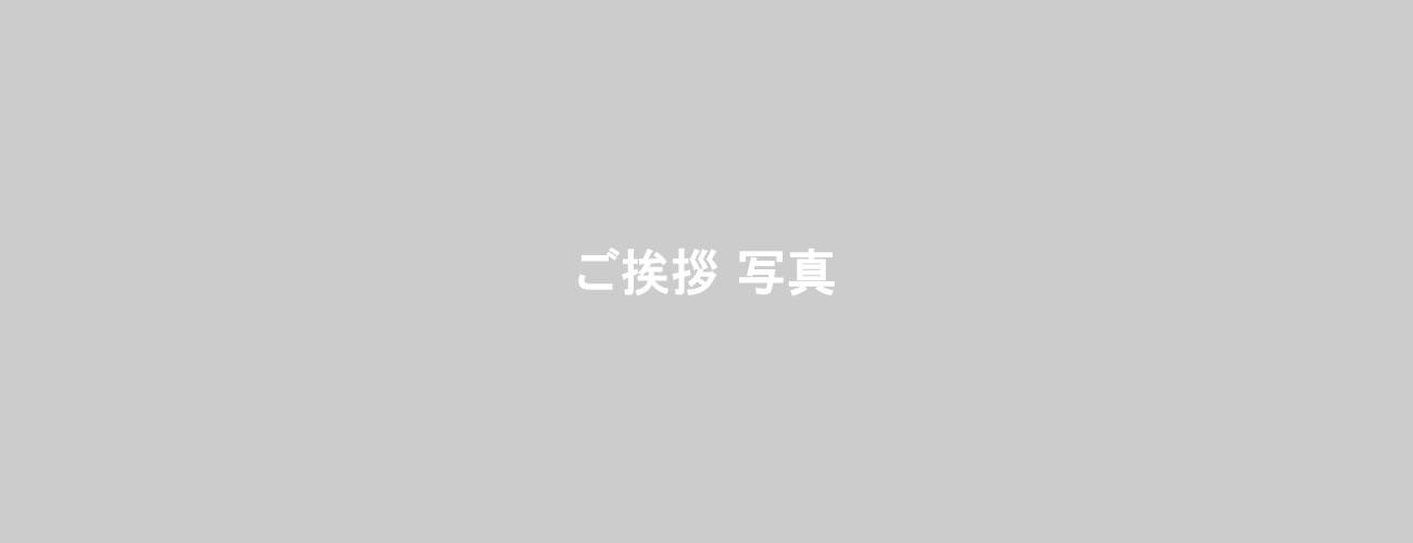 foundation-main